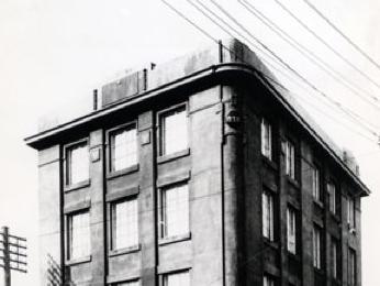 1939-historia-imagen