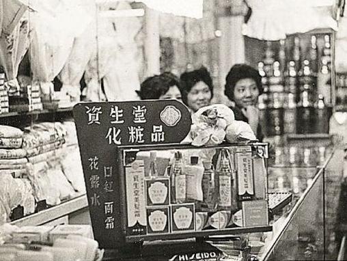 1957-historia-imagen