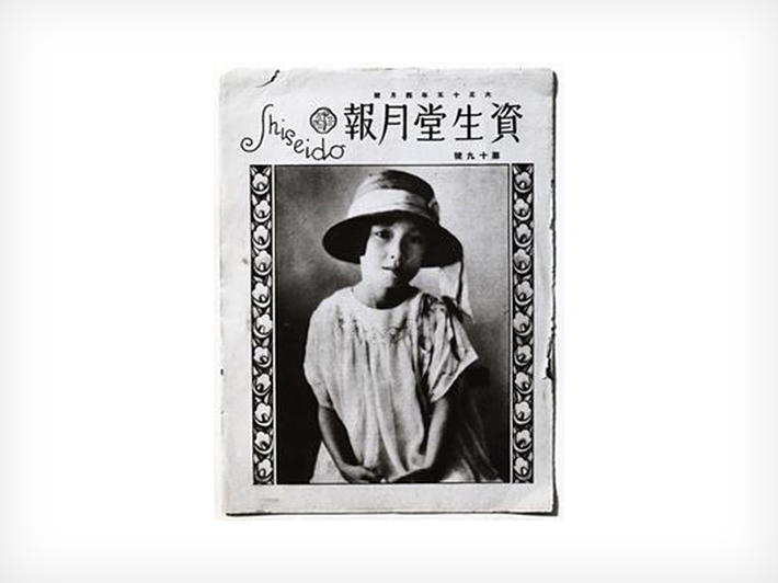 1922-historia-image_02